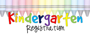 Kindergarten Registration Form | 2020-2021 School Year